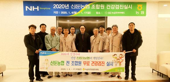 2020건강검진-단체사진.jpg
