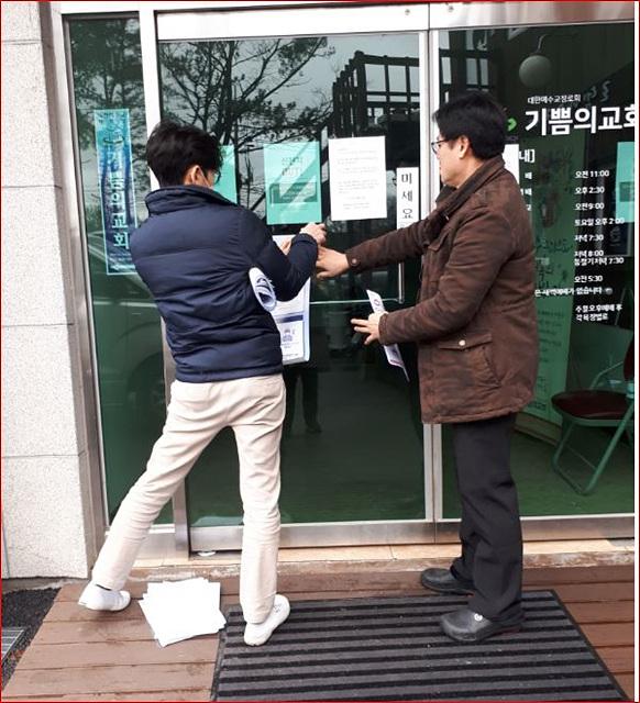 지역 01- 오학동, 코로나19 총력 대응 (3).jpg