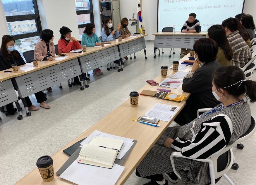 01 민관 합동 통합사례회의.jpg