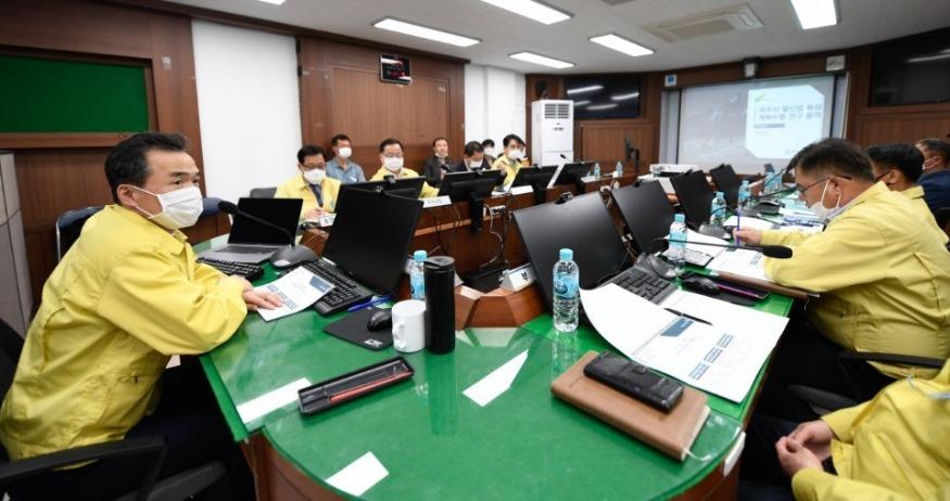 06- 여주시, 말산업 육성 연구 용역 착수보고회 개최 (1).jpg