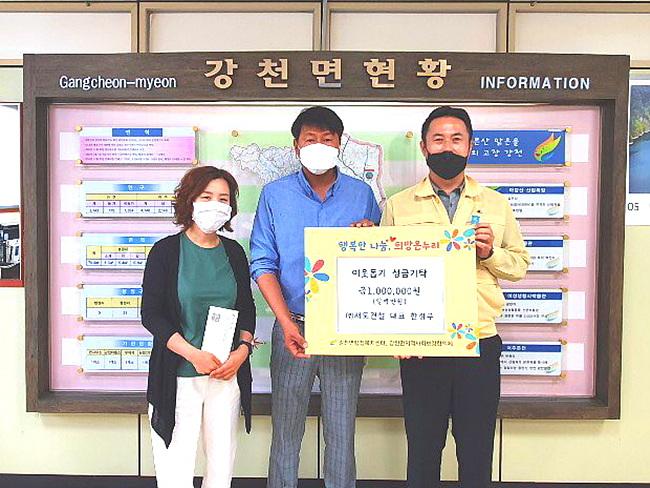 지역 02- 서도건설 한정구 대표, 이웃돕기 성금 100만원 기탁.jpg