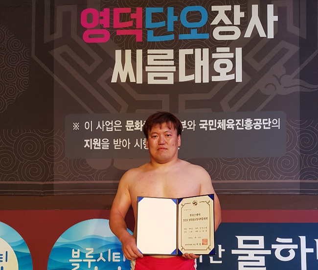 03 양평군청 김보경 장사(2).jpg