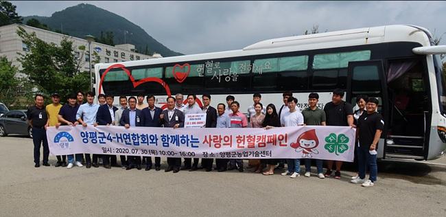 03 4-H연합회 헌혈 및 성금 기부(2).jpg