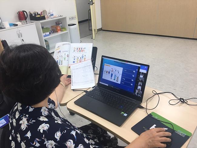 03 결혼이민자를 위한 비대면 온라인 한국어 교육(2).jpg
