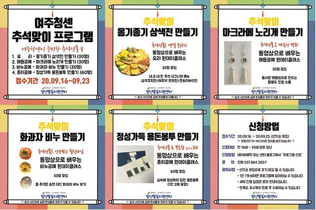 추가 01- 추석연휴 청년들의 슬기로운 집콕 생활 준비물 (2).jpg