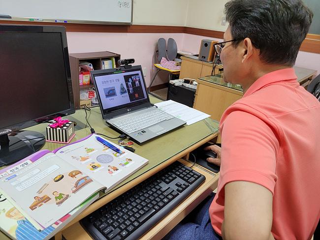 창전동 비대면 한국어교실.jpg