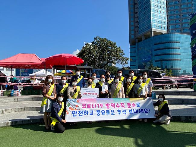 02 양평군 코로나19 예방 홍보활동(1).jpg