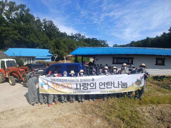 지역 04- 점동면, 연탄배달로 따뜻한 한가위 온정 한가득 (2).jpg