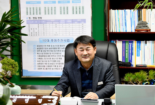 기획보도3_농업기술센터 과학영농시설_1.jpg