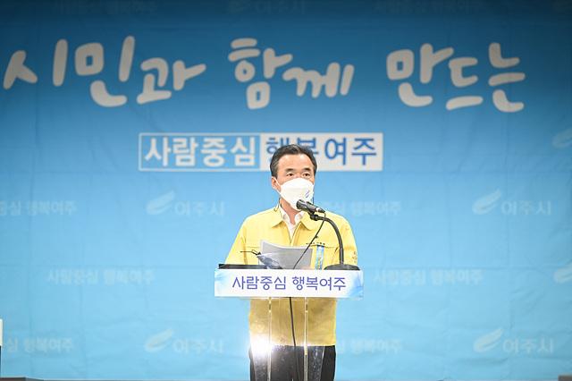- (보도자료) 수도권 철도 교통중심지 성장 계획 관련 기자회견 (2).jpg