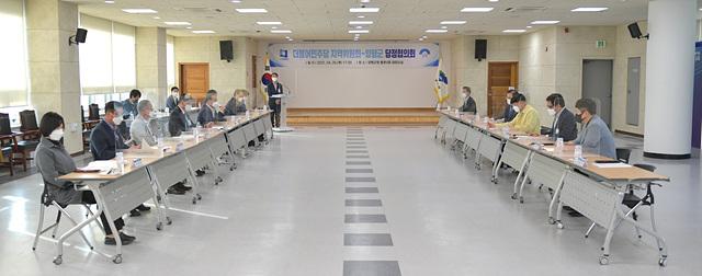 01 양평군 당정협의회(1).jpg